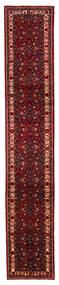 Hosseinabad Koberec 67X378 Orientální Ručně Tkaný Běhoun Tmavě Červená/Tmavě Hnědá (Vlna, Persie/Írán)
