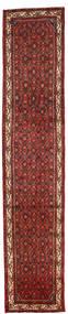 Hosseinabad Koberec 74X376 Orientální Ručně Tkaný Běhoun Tmavě Červená/Tmavě Hnědá (Vlna, Persie/Írán)