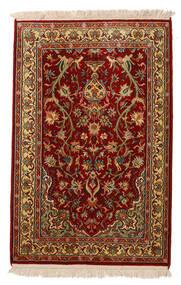 Kashmir Čistá Hedvábí Koberec 62X95 Orientální Ručně Tkaný Tmavě Červená/Tmavě Hnědá (Hedvábí, Indie)
