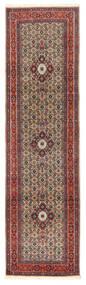Moud Koberec 80X294 Orientální Ručně Tkaný Běhoun Tmavě Červená/Tmavě Hnědá (Vlna/Hedvábí, Persie/Írán)