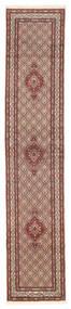 Moud Koberec 84X270 Orientální Ručně Tkaný Běhoun Tmavě Červená/Tmavě Hnědá (Vlna/Hedvábí, Persie/Írán)