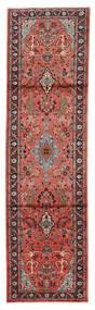 Lillian Koberec 85X303 Orientální Ručně Tkaný Běhoun Tmavě Hnědá/Červenožlutá (Vlna, Persie/Írán)