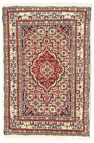 Moud Koberec 56X86 Orientální Ručně Tkaný Béžová/Tmavošedý (Vlna/Hedvábí, Persie/Írán)