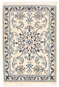 Nain Koberec 61X86 Orientální Ručně Tkaný Béžová/Světle Šedá (Vlna, Persie/Írán)