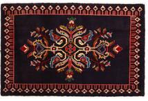 Keshan Koberec 63X97 Orientální Ručně Tkaný Tmavě Fialová/Tmavě Červená (Vlna, Persie/Írán)