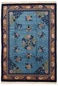 Čína Opracování Antické Koberec 213X305 Orientální Ručně Tkaný Tmavě Fialová/Tmavě Modrý (Vlna, Čína)