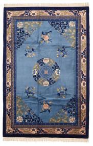 Čína Opracování Antické Koberec 183X274 Orientální Ručně Tkaný Tmavě Fialová/Modrá (Vlna, Čína)