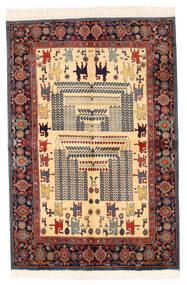 Ziegler Moderní Koberec 134X198 Moderní Ručně Tkaný Tmavošedý/Tmavě Červená/Béžová (Vlna, Pákistán)