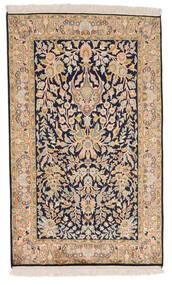 Kashmir Čistá Hedvábí Koberec 77X127 Orientální Ručně Tkaný Tmavě Fialová/Hnědá (Hedvábí, Indie)