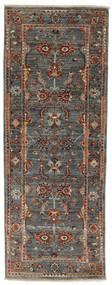 Ziegler Ariana Koberec 67X174 Orientální Ručně Tkaný Běhoun Černá/Tmavě Hnědá (Vlna, Afghánistán)