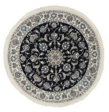 Nain Koberec Ø 140 Orientální Ručně Tkaný Oválný Černá/Bílý/Krém (Vlna, Persie/Írán)