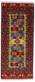 Turkaman Koberec 85X194 Orientální Ručně Tkaný Běhoun Černá/Tmavě Hnědá (Vlna, Persie/Írán)