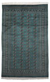 Pákistán Bokhara 2Ply Koberec 154X242 Orientální Ručně Tkaný Černá/Béžová (Vlna, Pákistán)