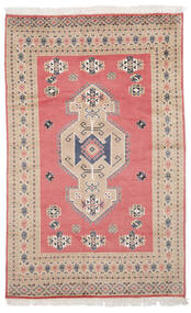 Pákistán Bokhara 2Ply Koberec 155X243 Orientální Ručně Tkaný Tmavě Červená/Červenožlutá (Vlna, Pákistán)