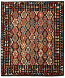 Kelim Afghán Old Style Koberec 260X303 Orientální Ruční Tkaní Černá/Tmavě Červená Velký (Vlna, Afghánistán)